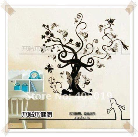 Mothercare 8 A Murah 1 jual stiker dinding murah bandung stiker dinding murah