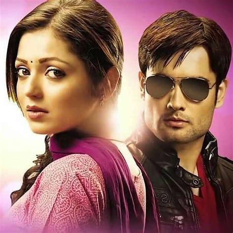 boyfriend tv mobile drashti dhami with boyfriend tv serial hd