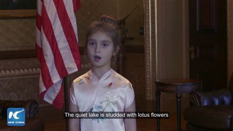 donald trump granddaughter chinese exclusive donald trump s granddaughter singing in