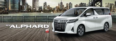 Kaos Mobil Toyota Alphard Got Alphard Ar product alphard pt toyota astra motor mobil terbaik keluarga indonesia