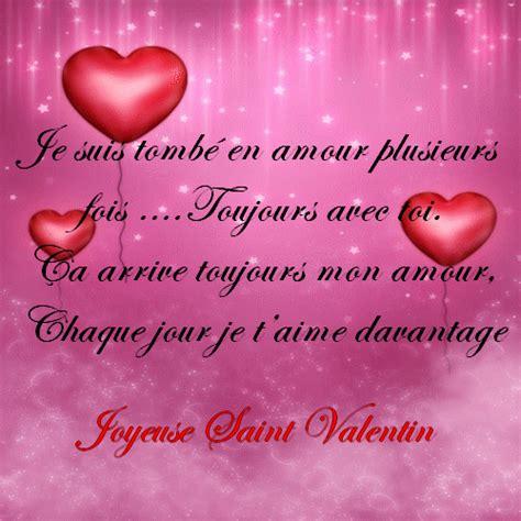 message de valentin message valentin