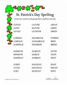 st s day spelling worksheet education