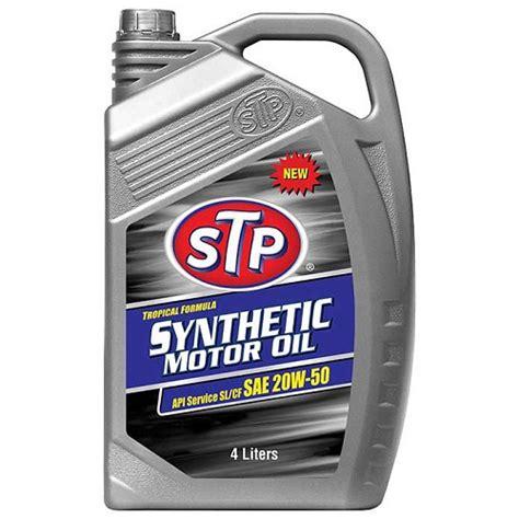 Stp Synthetic Motor 20w 50 4 L jual stp synthetic motor 20w 50 st 190172 murah bhinneka