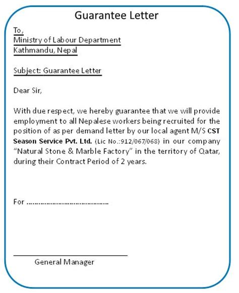 Guarantee Letter To Embassy Cst Season Service Pvt Ltd Document Required