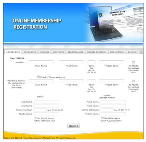 pag ibig fund membership form popular manila how to apply for pag ibig membership online