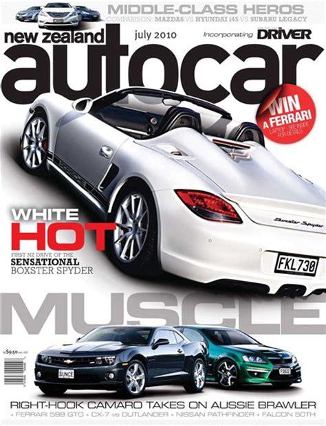 Auto Car Magazine   Desing Car Fuul Time
