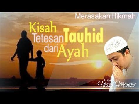 link download film ayat ayat cinta download ayat ayat cinta kisah yusuf 3gp mp4 naijabams