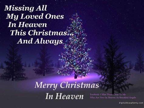merry christmas  heaven missing  daddy  grandparents  cousin  uncle merry