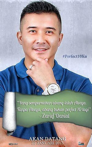 film malaysia suamiku encik perfect senarai tajuk filem melayu yang bakal ditayangkan 2015
