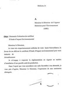Exemple De Lettre Administrative Demande D Inscription Exemple Lettre Administrative