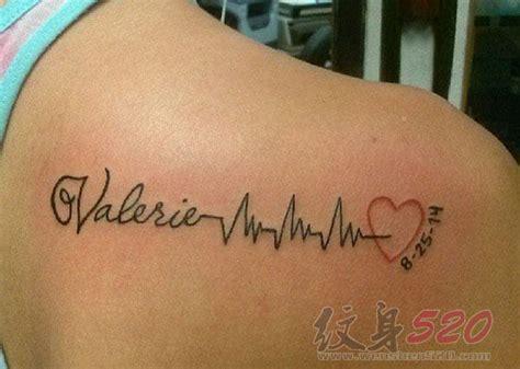 女生肩部简单线条心跳纹身图案