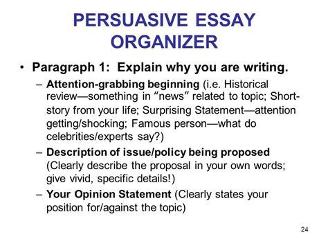 7th Grade Persuasive Essay Topics by 7th Grade Persuasive Essay