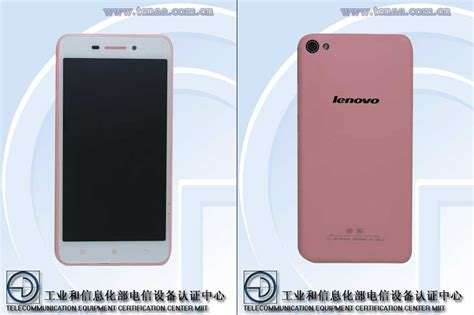 Lenovo S60 lenovo s60 t certified by tenaa brings a 5 inch display and is available in pink gsmdome