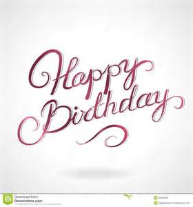 happy birthday lettering royalty free stock photo image