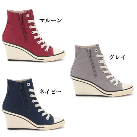Converse Japan Market All Hi Canvas Grey 1c988 footmonkey rakuten global market converse genuine