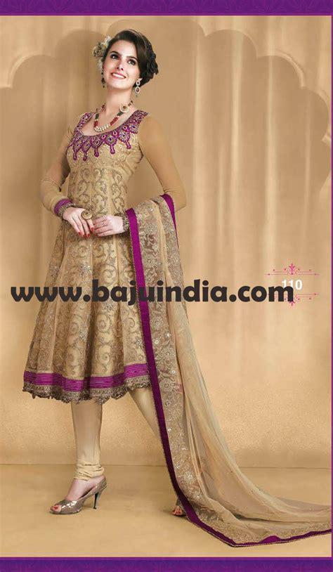 Bfbaju Muslim 902098 bf16 bajuindia bajuindia