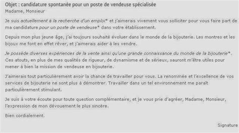 Lettre De Motivation Vendeuse Lettre De Motivation Vendeuse Feedage 23661811
