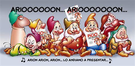 Libreria Arion Testaccio Arioooooon 171 187 Da Www Unavignettadipv It