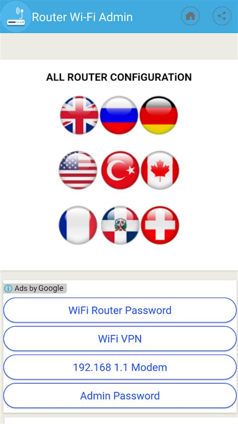 Play Store Password Change 192 168 1 1 Admin Router Wifi Password My Ip Android