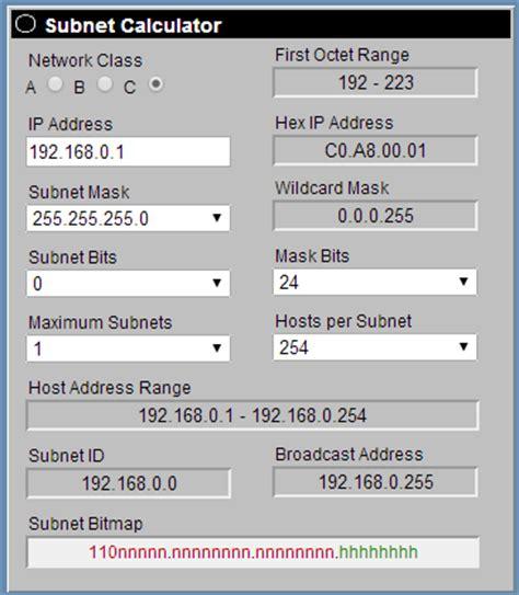 ip address sections how to network and server รวมโปรแกรมคำนวณ ip address และ