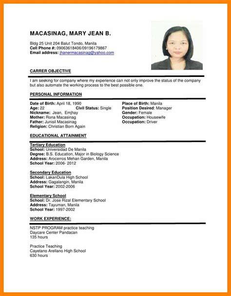 Curriculum Vitae Format For Application by 6 Curriculum Vitae Format For Application Prome So