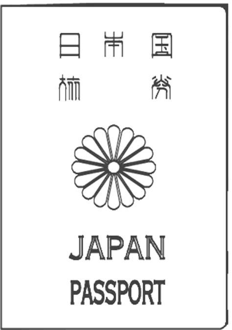 abcteach Printable Worksheet: Japan Theme Unit: Japanese
