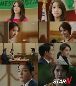 film drama korea prime minister and i quot the prime minister and i quot starts off with 5 9