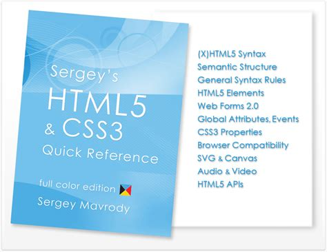 reference book html5 sergey s html5 css3 reference