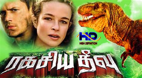 Hollywood Movies Dubbed In Tamil Full Movies Watch Online   tamil dubbed english movie hd quot regasiya theevu quot hollywood