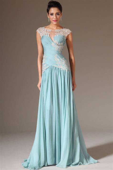 Galerry party dresses elegant