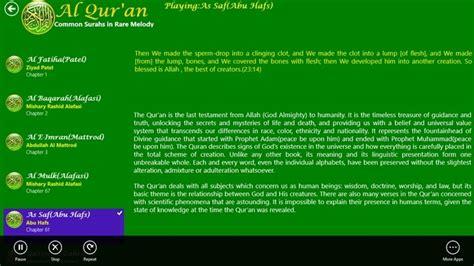 software layout koran download quran reciter free download quran software auto