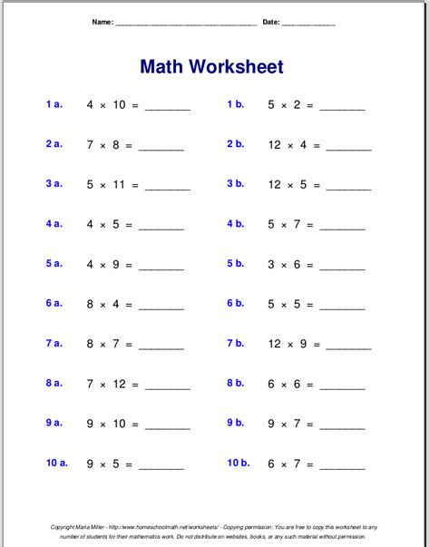 multiplication worksheets for grade 3 extramath