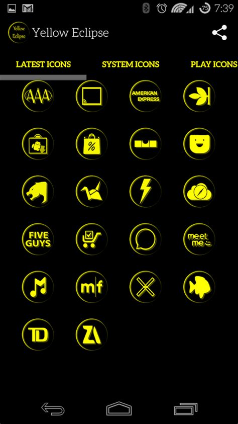 eclipse theme green دانلود تم زرد اندروید yellow eclipse launcher theme v1 0