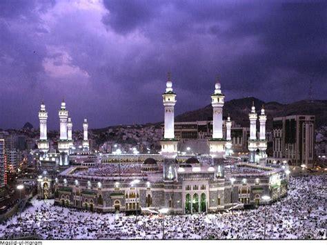 updates  islamic wallpapers