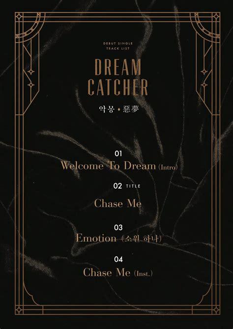 dreamcatcher nightmare 드림캐쳐 dreamcatcher on twitter quot dreamcatcher debut single
