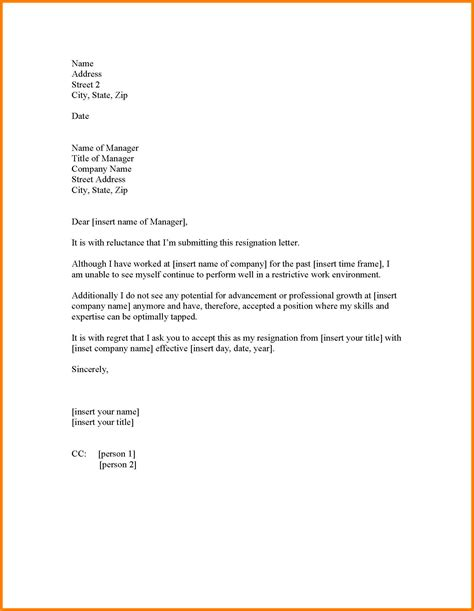 Letter Of Resignation Template Word 2007 Letter Template Microsoft Word Risk Evaluation Template Organizational Announcement Sles