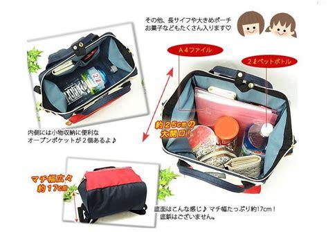 Anello Bag 18 anello japan backpack cus rucksack canvas school big bag with handle khaki ebay