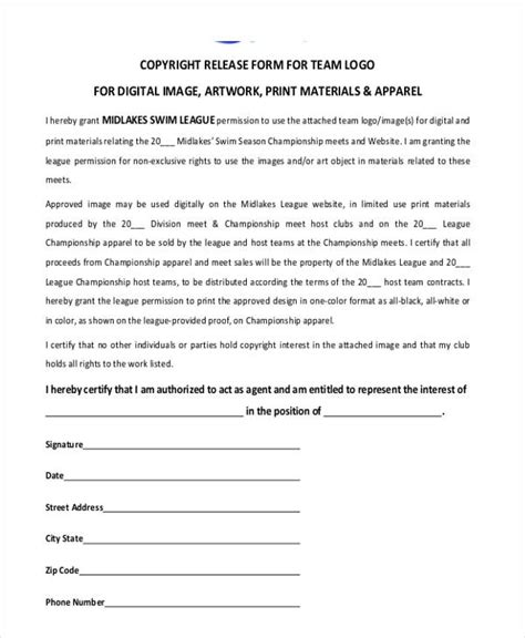 logo release form template 21 print release form templates