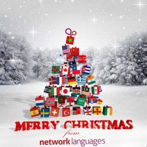 merry christmas happy holidays happy  year network languages