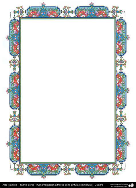 frame design islamic arte isl 225 mico tazhib persa cuadro 75 galer 237 a de