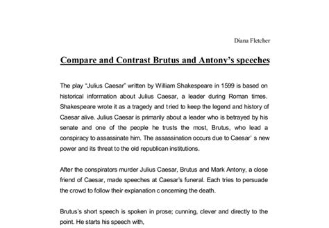 Julius Caesar Essays by Brutus Speech Analysis Essay
