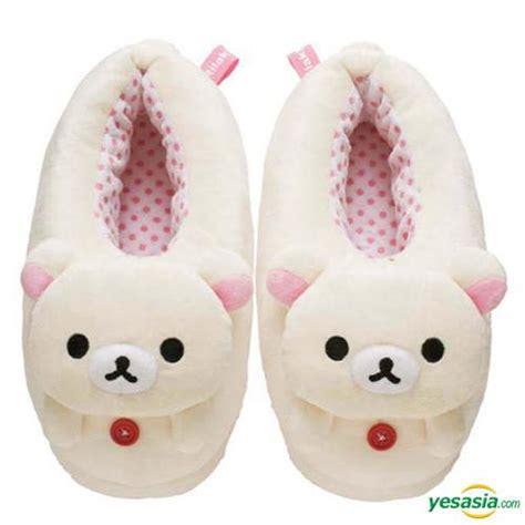 korilakkuma slippers yesasia san x rilakkuma chocolate and coffee slippers