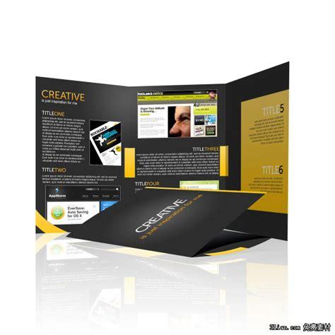 material design reveal effect 그래픽 디자인 쇼 스테레오 효과 psd 계층화 된 자료 디자인 요소 psd 무료 psd 무료 다운로드