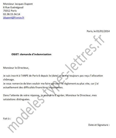 Exemple D Une Lettre Demande D Emploi Gratuit Modele Lettre Reclamation Attestation Pole Emploi Document