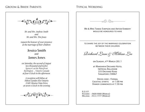 Invitation Letter For Civil Wedding Sle Civil Wedding Invitation Philippines Wedding Invitation Ideas