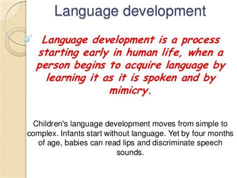 language development language development in children