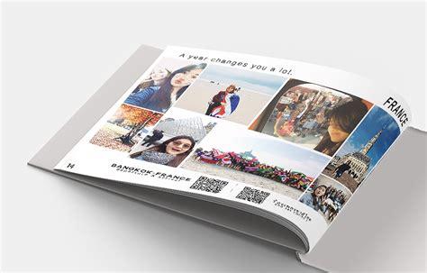 Wtamu Mba Portfolio Pdf by ร ว ว ออกแบบ Portfolio เองคร งแรก Pantip