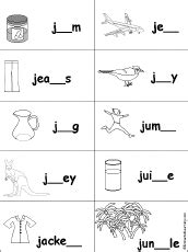 Gift Items Starting With Letter J Fill In The Missing Letters In Words At Enchantedlearning