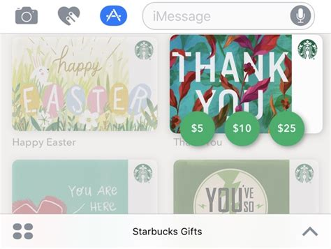 Send Starbucks Gift Card Via Text Message - starbucks app for ios gains support for imessage gift cards drippler apps games