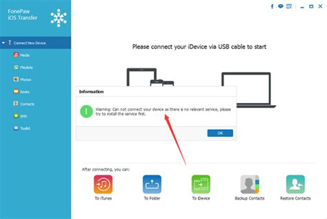 install apple mobile device support how to fix computer not recognizing iphone